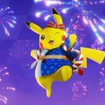 """تطلق لعبة Nintendo Switch """"Pokémon Unite"""" نظامي iOS و Android في 22 سبتمبر"""