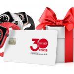 هدايا يانصيب FUIB للذكرى الثلاثين للبنك وأوكرانيا: ودائع وبطاقات من 30000 هريفنيا والجيل السادس من Apple Watch